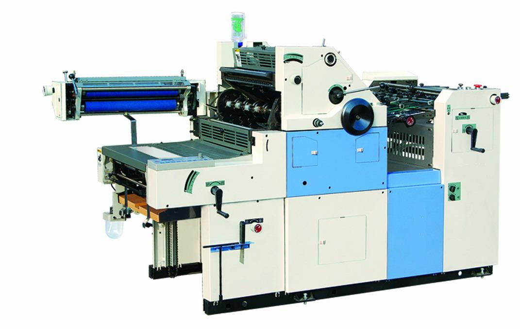 CHINA NEW  offset printing machine NP47/ 56/ 62 II/ III -
