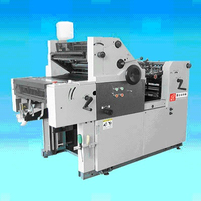 CHINA NEW  offset printing machine P47/ 56/ 62 II/ III -