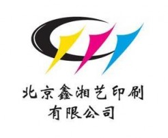Beijing Xinxiangyi Printing Co.,Ltd.