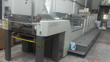 529 + C (Extended delivery) Komori